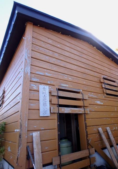 金城山避難小屋 雪囲いの板を外して中を見学